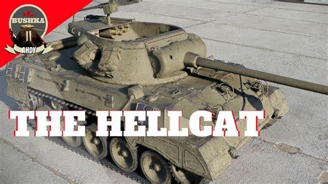 The Hellcat World Of Tanks Blitz Tier 6 American Td World
