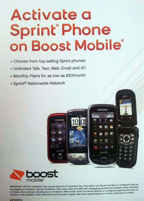 how to activate a mobile phone boost mobile to offer activation for sprint phones soon
