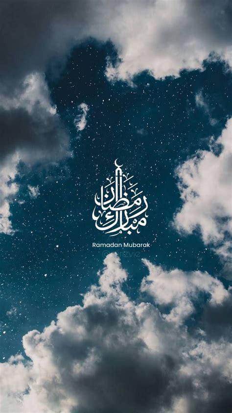 ramadan wallpaper gambar wallpaper lucu lucu