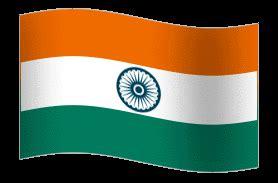 Jana Gana Mana From Morning Song India National Anthem