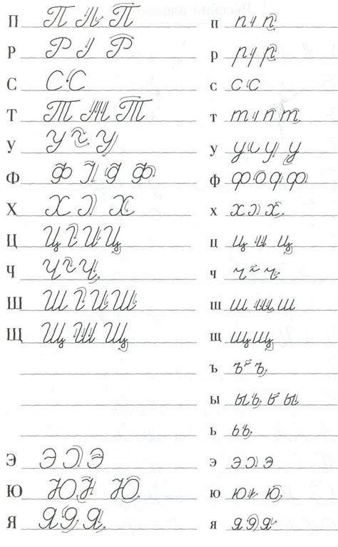 pin  russian step  step  learn russian russian
