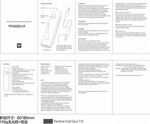 Ypjsq01jy Mi Bluetooth Audio Receiver User Manual Users