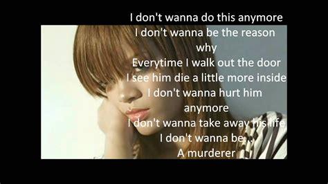Rihanna - Unfaithful (Lyrics) - YouTube