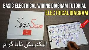 Basic Electrical Wiring Diagram Tutorial  How To Read