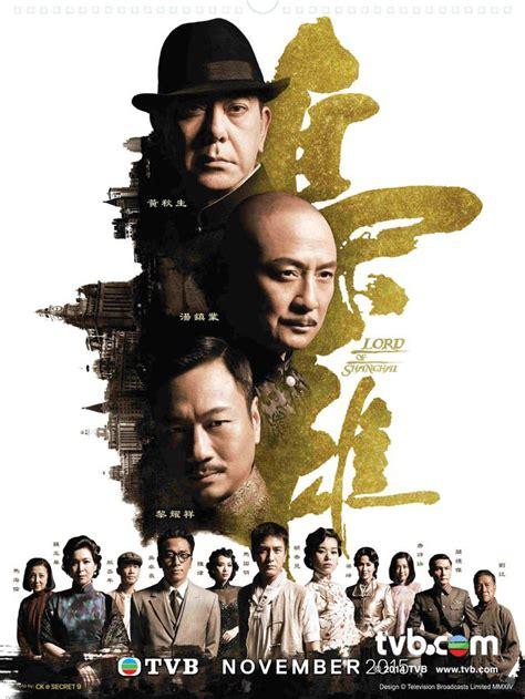 hong kong tvb calendar
