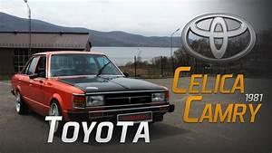 U041e U0431 U0437 U043e U0440 Toyota Celica Camry 1981  U0433 U043e U0434 U0430  U0432 U044b U043f U0443 U0441 U043a U0430
