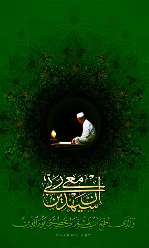 islamic wallpapers apk   android getjar