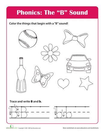 letter b sound for little dude letter b worksheets worksheets letter b