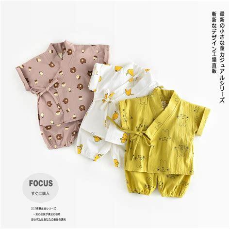 Aliexpress.com : Buy Newborn Japanese Baby kimono