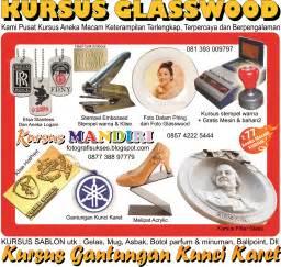 http www fotoglasswood atau klick http