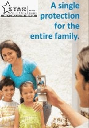 The health insurance company offers various health insurance plans that provide medical coverage to in private sector star health insurance is satisfactory.but be careful in reading the details before payment 3000 (3,00,000*1%) room rent limit on a per day basis. Family Star Health Insurance Brochure - Insurance