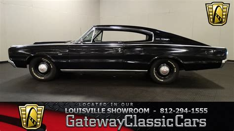 1967 Dodge Charger | Gateway Classic Cars | 1514-LOU