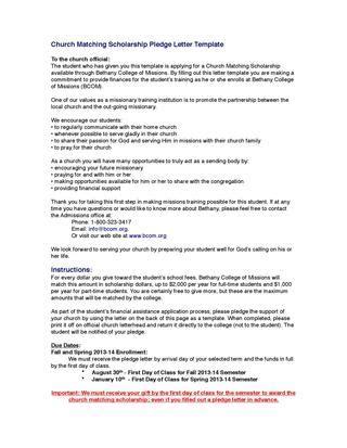 church matching scholarship pledge letter template