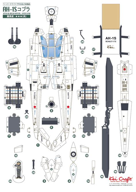 emergence anime pdf helicopter paper models patterns images
