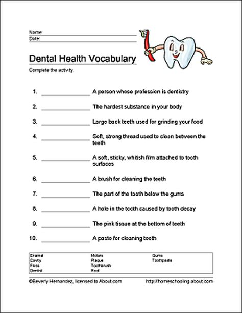 This worksheet can help you evaluate health plans and. 10 Worksheets That Will Teach Children the Basics of Dental Health   Health words, Dental health ...