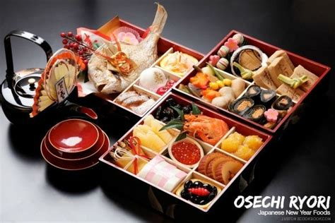 osechi ryori japanese  year food