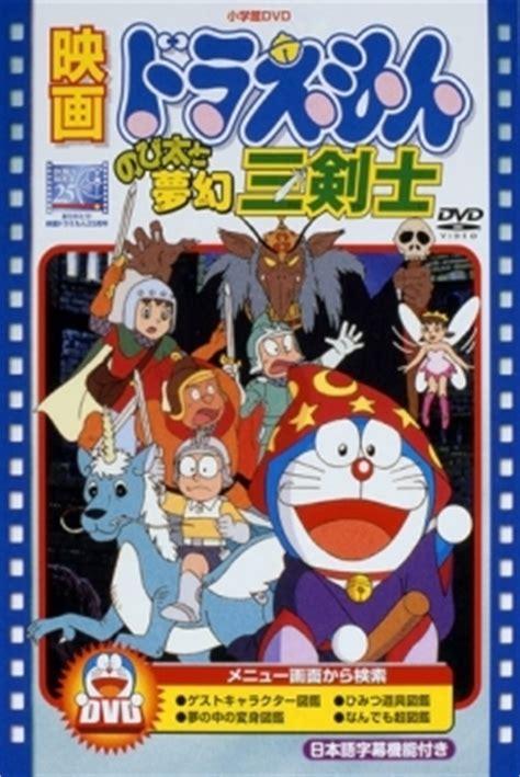 Stand By Me Doraemon Pelicula Completa Online Gratis
