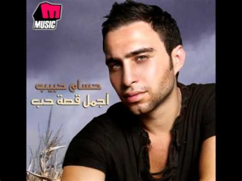 Hossam Habib حسام حبيب