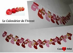 Calendrier De L Avent Pour Bebe : calendrier de l 39 avent ith coeur de b b ~ Preciouscoupons.com Idées de Décoration