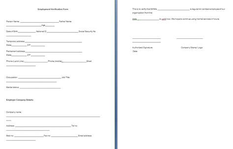 employment verification form template employment verification form template free formats excel word