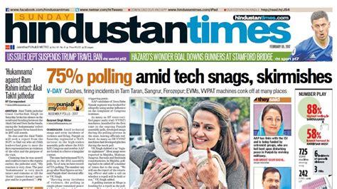 Hindustan Times Is Most Read English Newspaper In Punjab