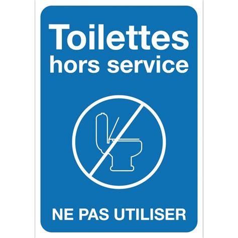 affiche ne rien jeter dans les toilettes de conception de maison