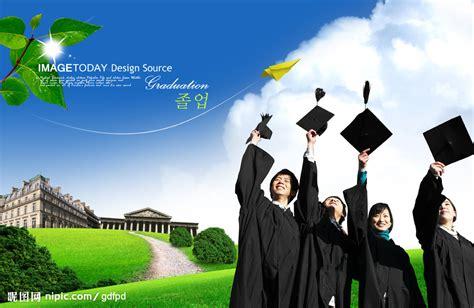 毕业生源文件__风景_PSD分层素材_源文件图库_昵图网nipic.com