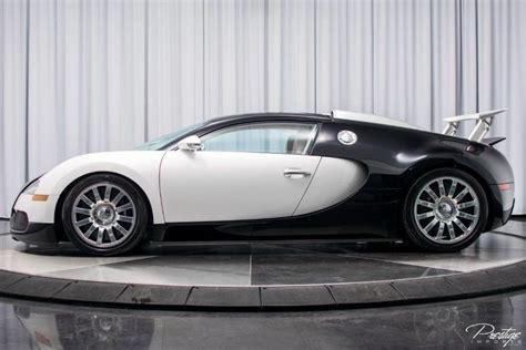 Don't see the car you want. 2008 Bugatti Veyron North Miami Beach FL   Bugatti veyron, Miami beach fl, North miami beach