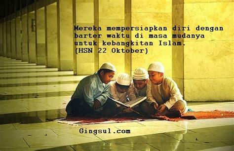 dp bbm hari santri nasional terbaru   gambar meme mutiara islami kaya harapan