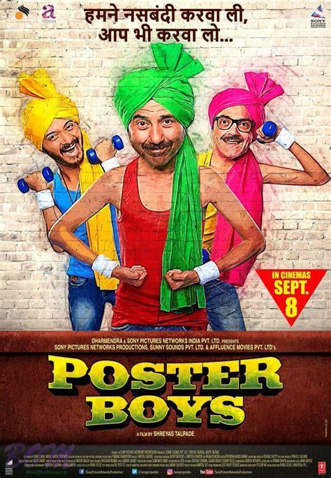 poster boys poster starring sunny deol bobby deol