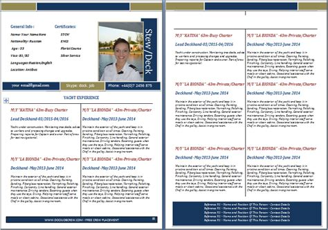 boat stewardess resume