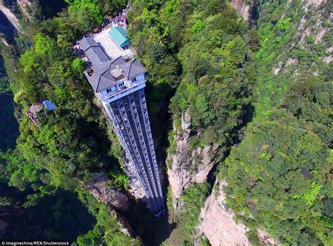 building walkway china 39 s 1 070 glass elevator in zhangjiajie
