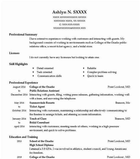 relations assistant objectives resume objective livecareer