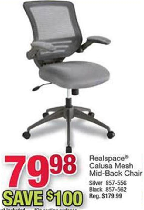 black friday deal realspace calusa mesh mid back chair