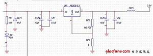 Power  Clock And Reset Circuit Diagram  Altera Fpga