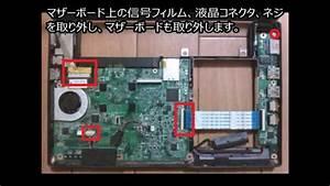 Lenovo Ideapad S10 U5206 U89e3 U65b9 U6cd5