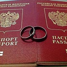 можно ли менять фамилию после заключения брака