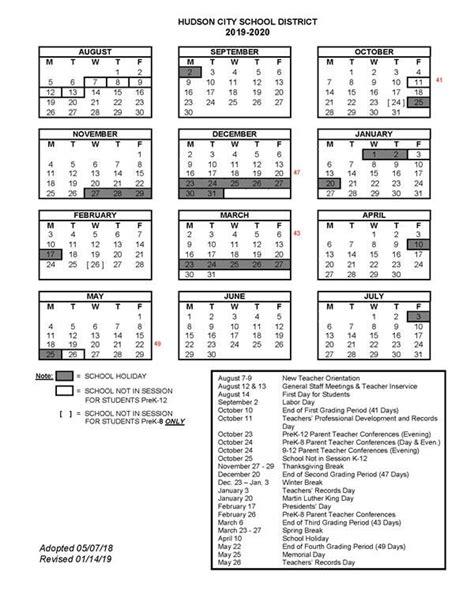 hcsd school calendars