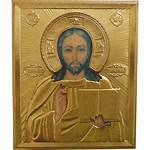 Jesus Christ Russian Icon Orthodox Religious Frame