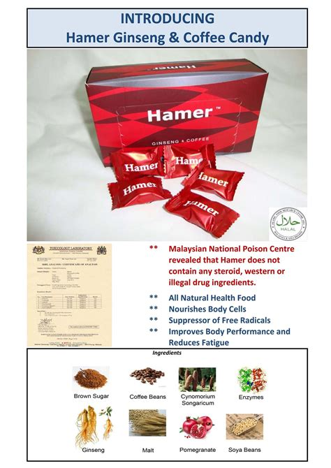 hamer ginseng coffee candy supplement health food