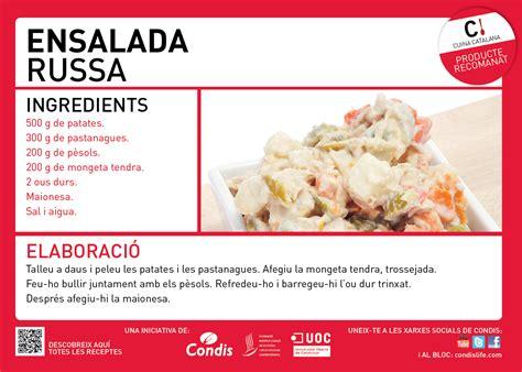 Receptes d'agost per participar al concurs de Cuina ...