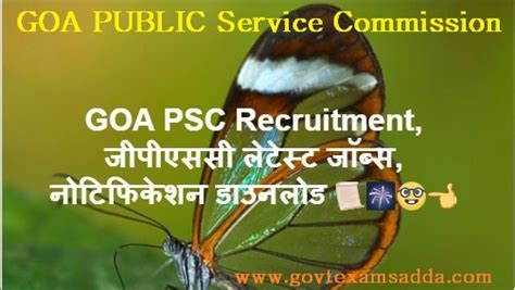 Gpsc 2019 Calendar Goa Psc Recruitment 2019 20 Latest Vacancies Jobs