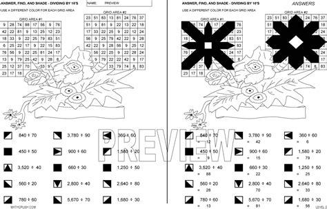 multiplication puzzle worksheets image worksheet mogenk