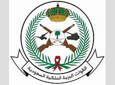 FileRoyal Saudi Land Forcespng Wikimedia Commons