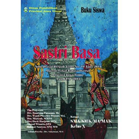 Namun penulis yang juga manusia, tentu tidak luput dari kesalahan dan kekurangan. Download Buku Paket Bahasa Jawa Kelas 9 Kurikulum 2013 ...