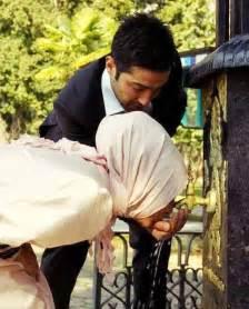 Romantic Muslim Couples