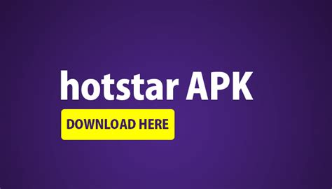 hotstar scarica la app per android iphone hotstar apk