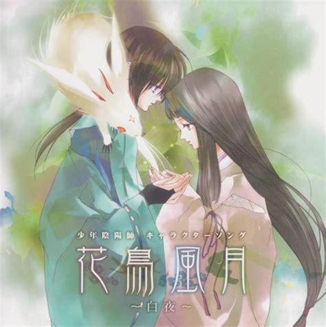 movie anime romance crunchyroll forum best action romance anime