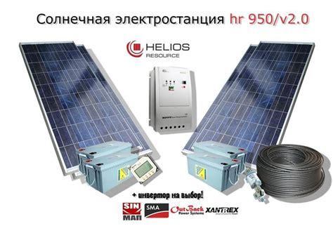 Простая тепловая электростанция своими руками