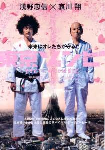 japan zombie dead why zombies japanese reasons week posters halloween living tokyo doesn respect eiga wikia